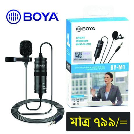 Original BOYA M1 Microphone